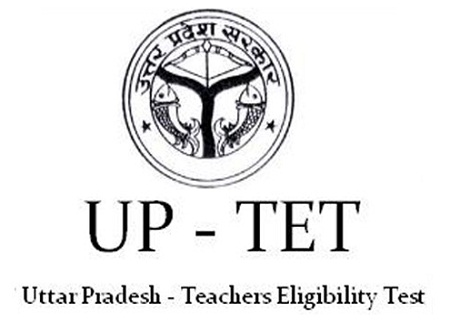 UPTET 2017: Uttar Pradesh Teacher Eligibility Test