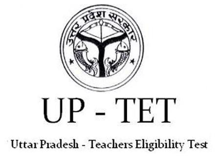 UPTET 2017: Uttar Pradesh Teacher Eligibility Test